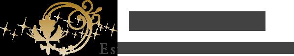 【公式】筑紫野本店・春日店・福岡・痩身専門エステサロン【琥珀(こはく)】